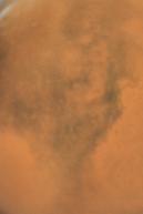 """Mars"" face multiple"