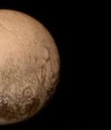 """""""Pluto"""" half face multiple"""