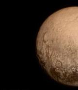 """""""Pluto"""" half face multiple flip"""